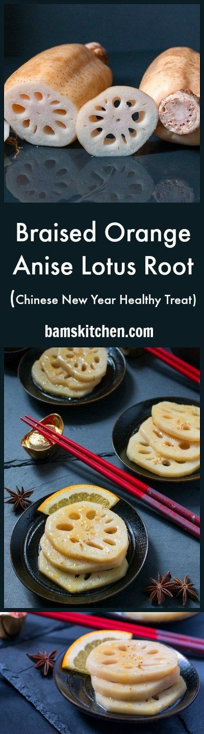 Braised Orange Anise Lotus Root