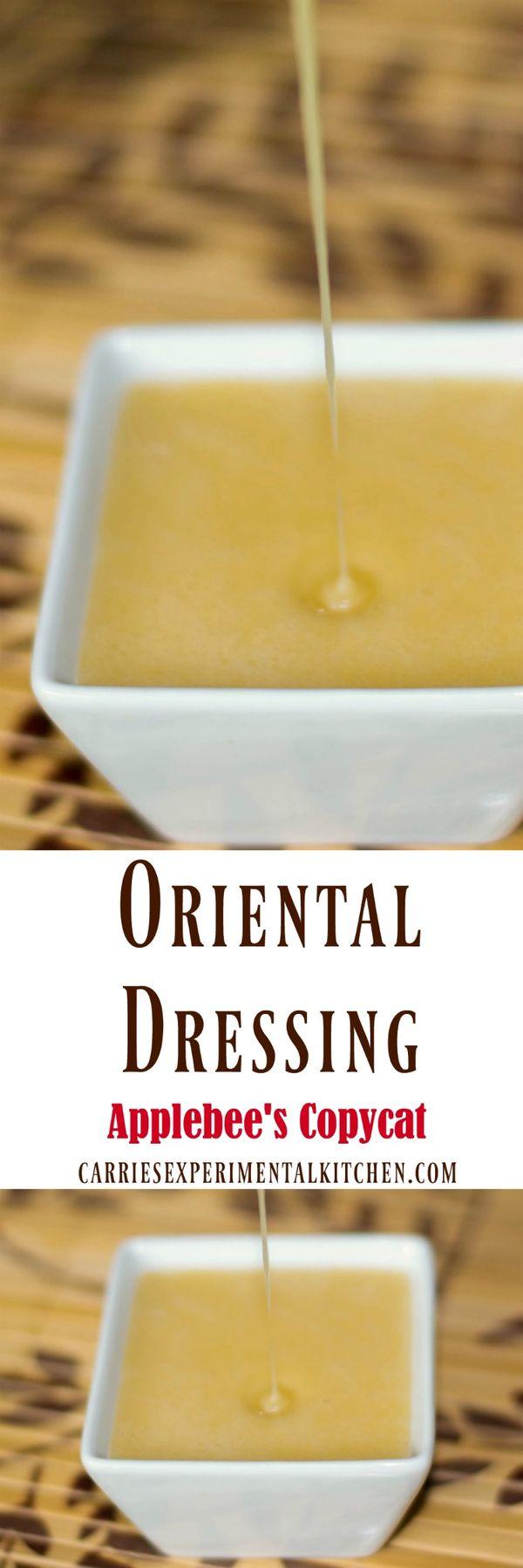 Applebee's Oriental Dressing (Copycat