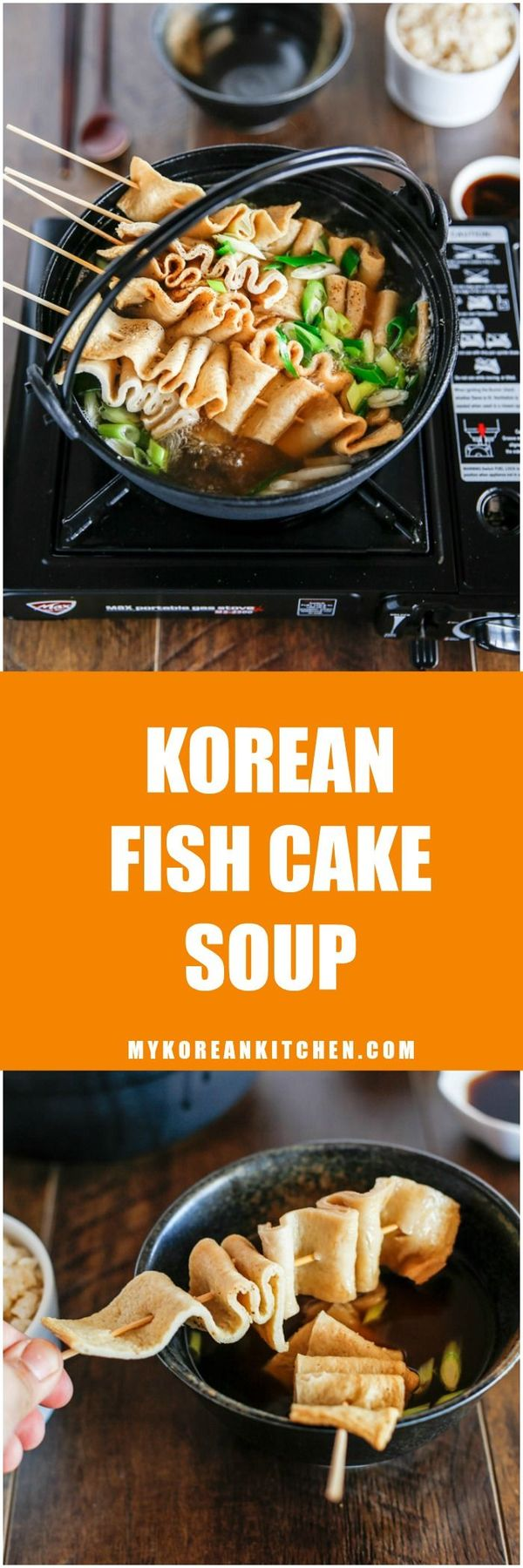 Korean Fish Cake Soup